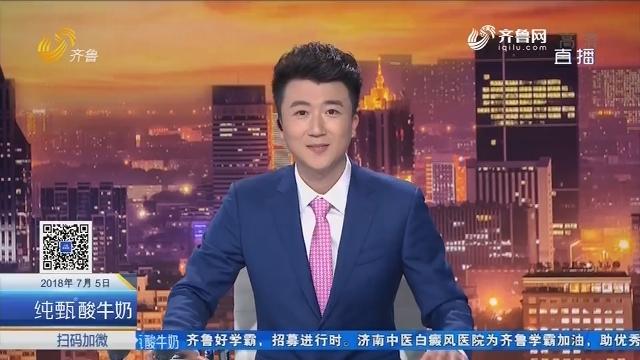 上游泄洪 省内54座黄河浮桥陆续拆除