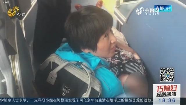 【身边正能量】济南公交再现暖心事件 司机乘客合力救助晕倒老人