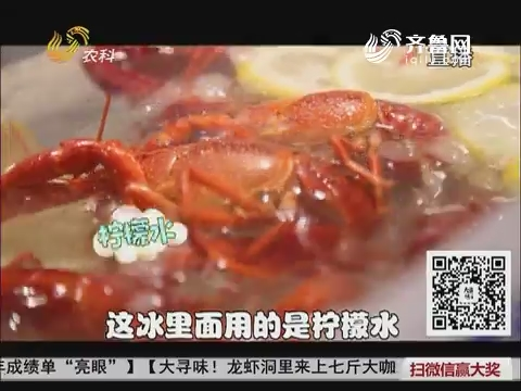 【大寻味】龙虾洞里来上七斤大咖组合