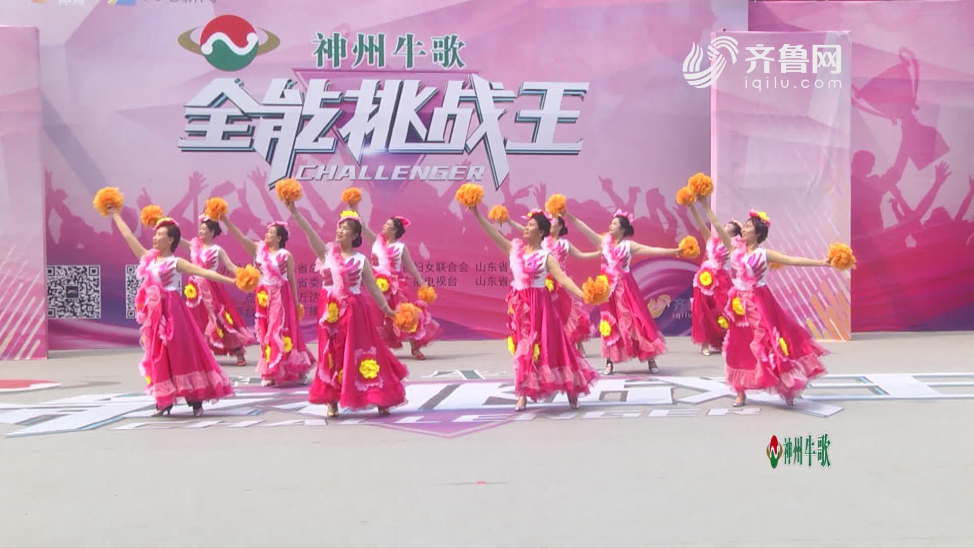 《全能挑战王》潍坊市京昆艺术团表演《祝福祖国》