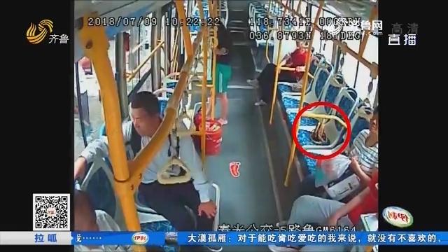 寿光:出门坐公交 丢了一万五