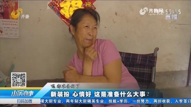 冯红春受邀 参加央视节目录制