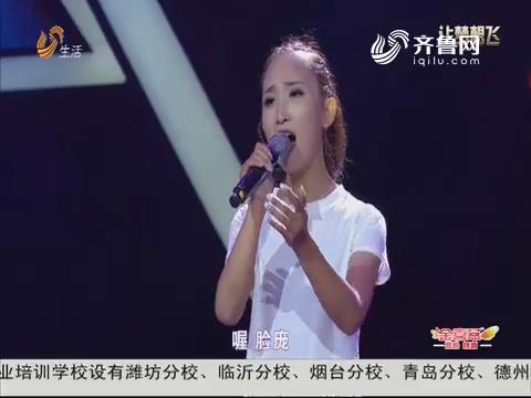 让梦想飞:枣庄姑娘看似年龄小 竟是两个孩子的妈