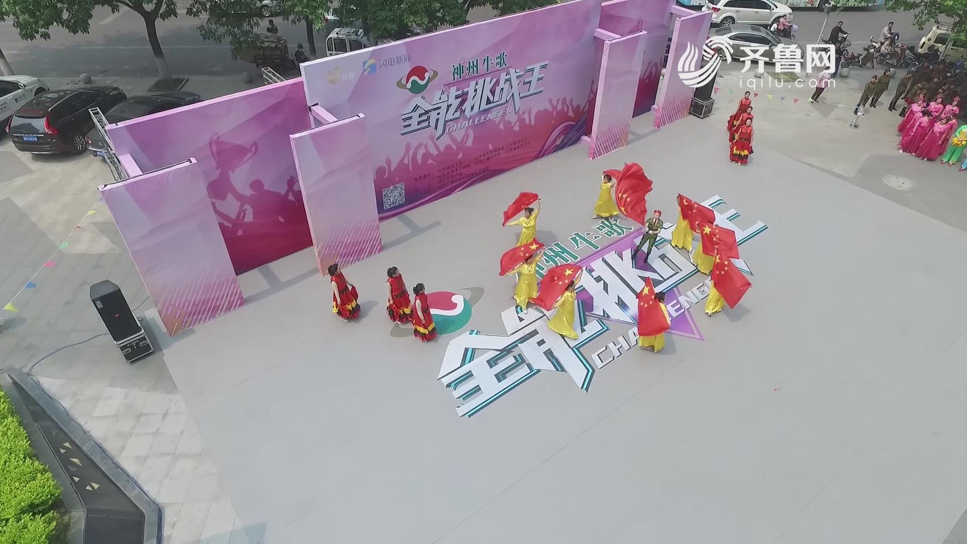《全能挑战王》潍坊市梦想艺术团表演《五星红旗》