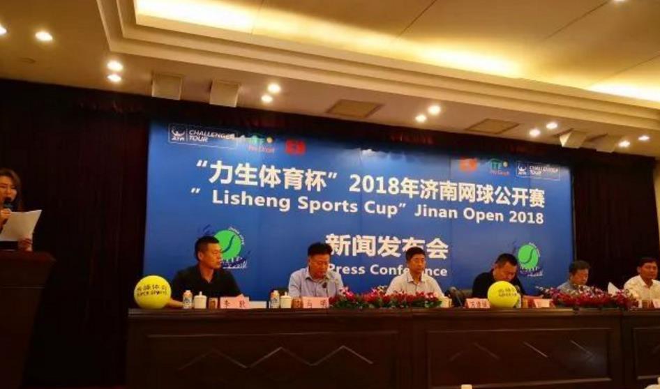 2018济南网球公开赛8月开战