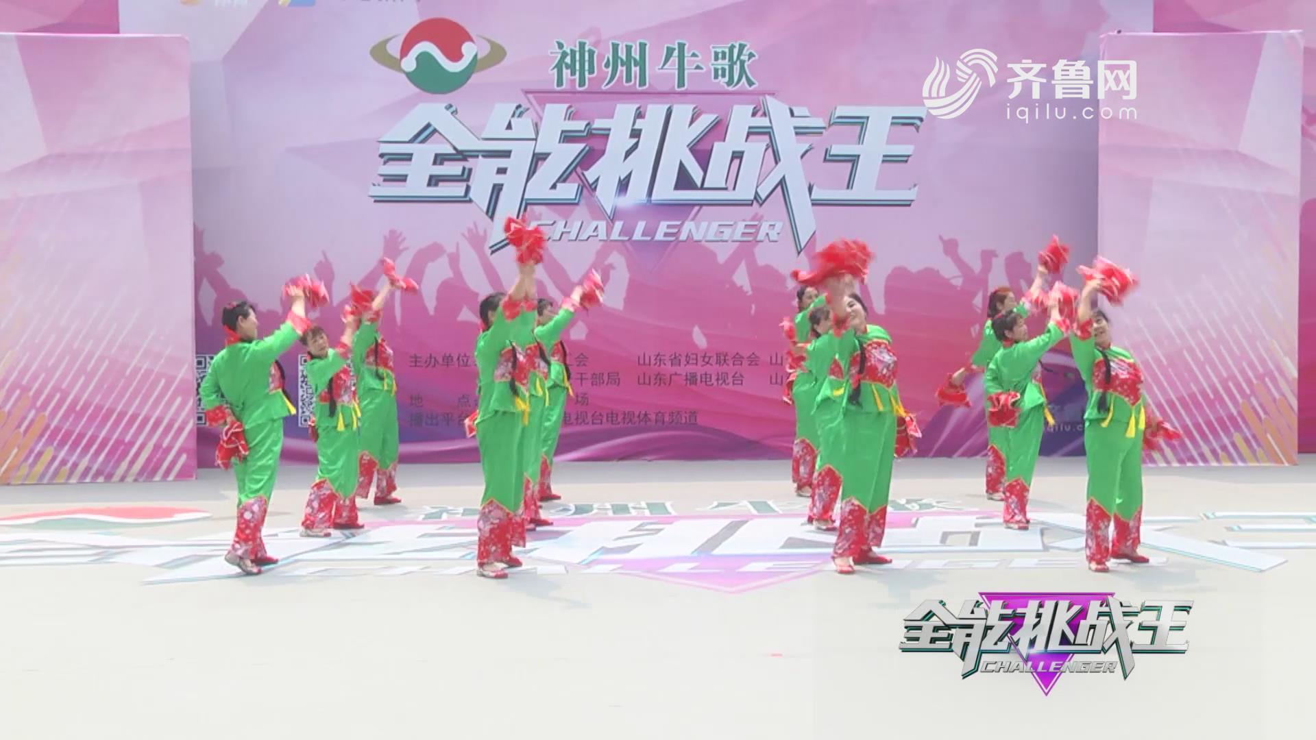 《全能挑战王》潍坊金凤凰艺术团表演《福门开好运来》