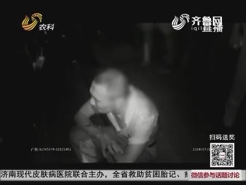 【重拳·警方行动】济南:醉酒公厕内乱吐痰 遭制止挥起拳