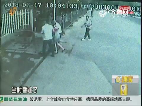 临沂:乘公交回家 女孩倒在车前