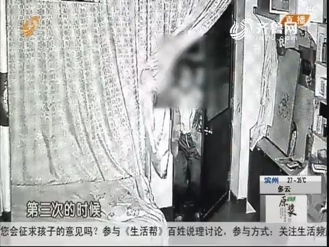 """淄博:店铺被盗 小偷目标""""很特别"""""""