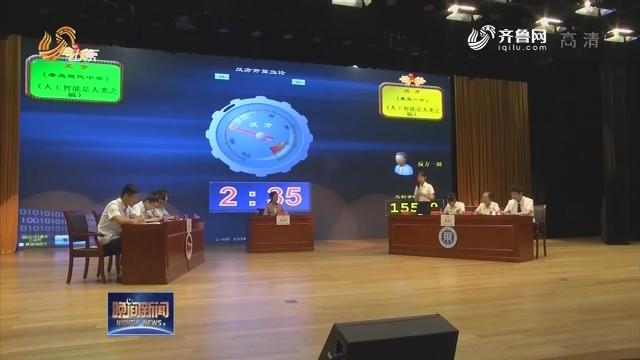 龙都longdu66龙都娱乐省高中生辩论赛省级决赛开赛