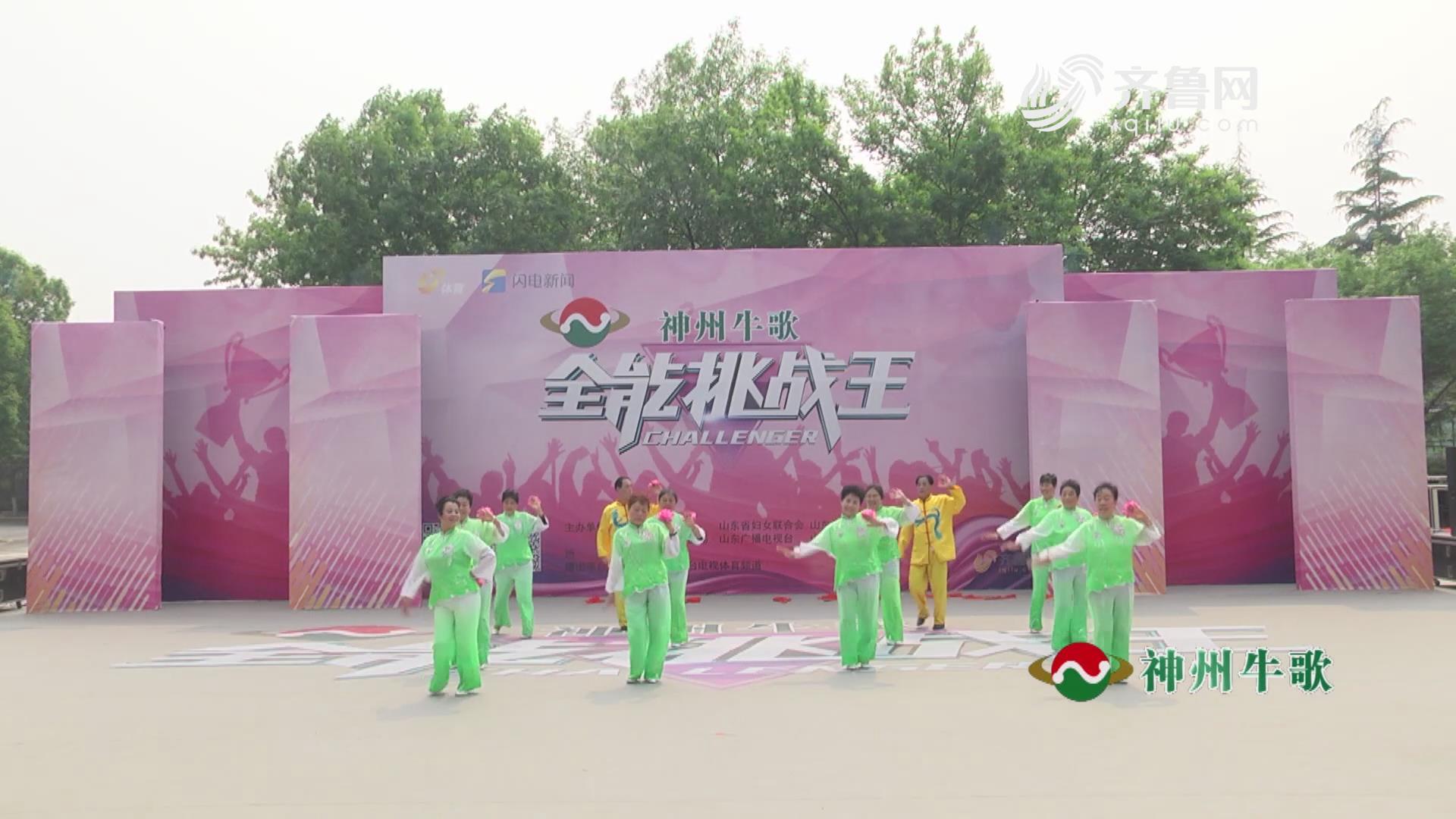 《全能挑战王》潍坊坊子区凤凰艺术团表演《过河串烧》