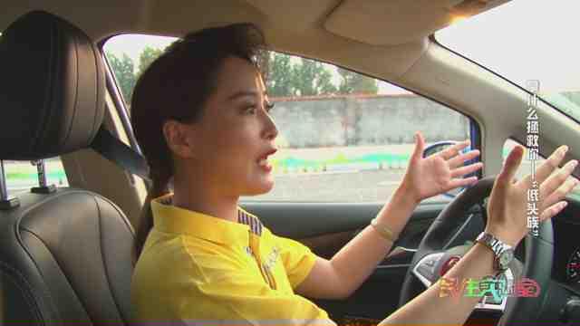 《生活大求真》:交通新规,开车玩手机要扣分!