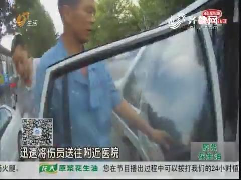 济宁:男子栽倒在地 头部受伤