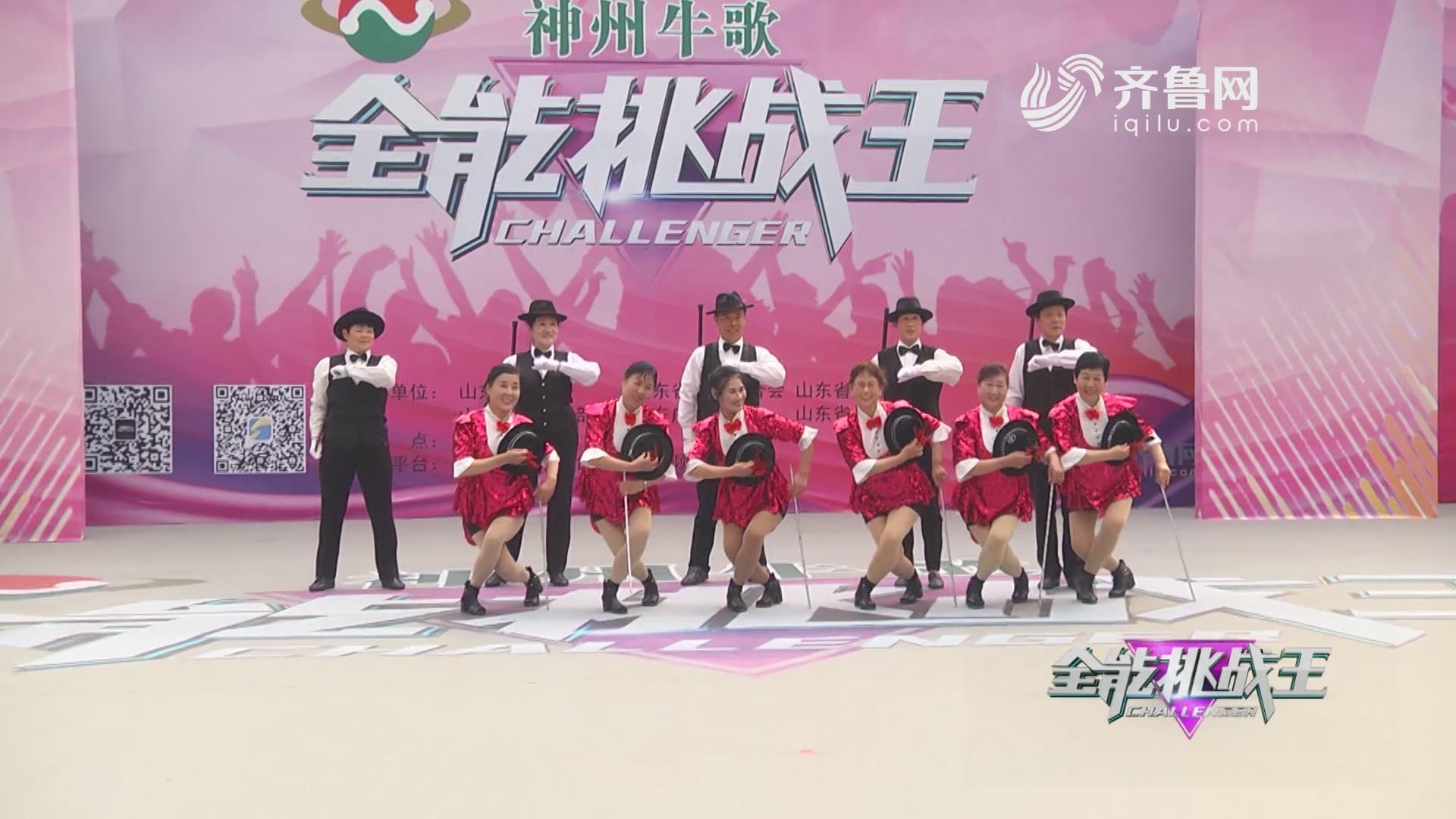《全能挑战王》潍坊舞之韵艺术团表演《活力四射》