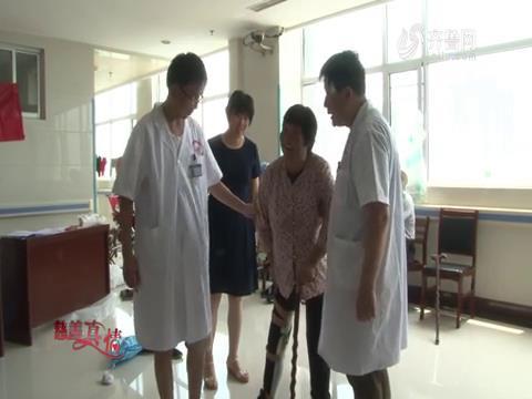 慈善真情:精准扶贫 慈善助残救助活动在兰陵 莒南 滕州开展