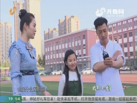 20180715《大兵小将》:向孩子学习 向匠心致敬