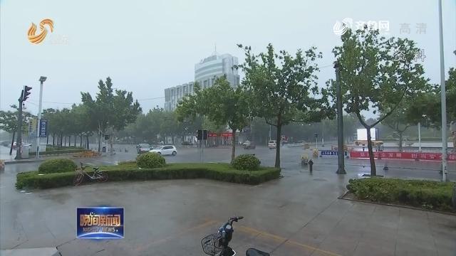 """【关注台风""""安比""""】省防总18时启动防台风Ⅳ级应急响应"""
