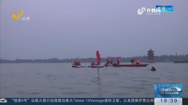 【父母在 不野游】一外地男子东昌湖野游不幸溺水