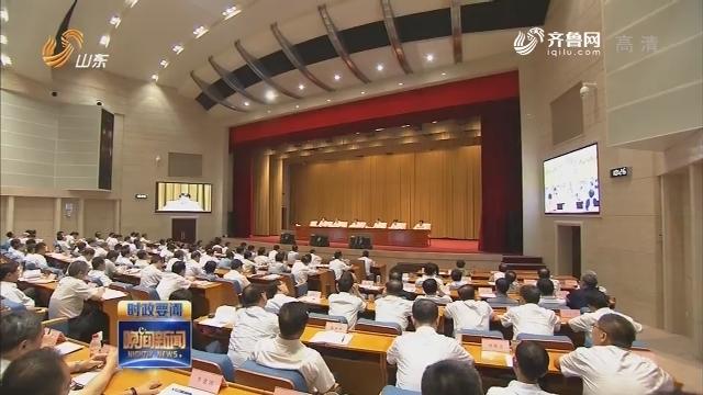 """全省推進""""一次辦好""""改革優化營商環境視頻會議召開"""