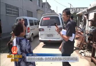 《法院在线》07-24播出:《临沂兰山法院:执行遭阻拦威胁 采取强制措施》