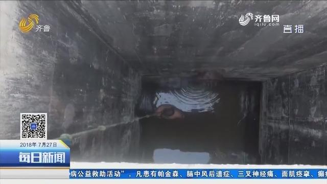 烟台:危急!污水处理厂工人不慎坠井