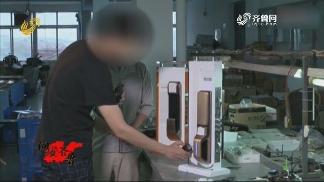 20180728《问安齐鲁》:河道野游 邹平18岁高中生溺亡