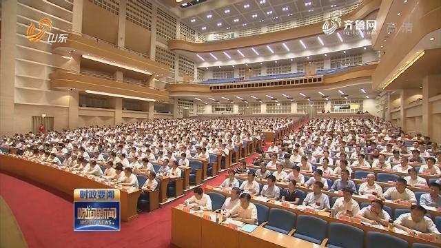 全省组织工作会议召开 全面贯彻落实新时代党的组织路线 奋力谱写新时代党的建设和组织工作新篇章