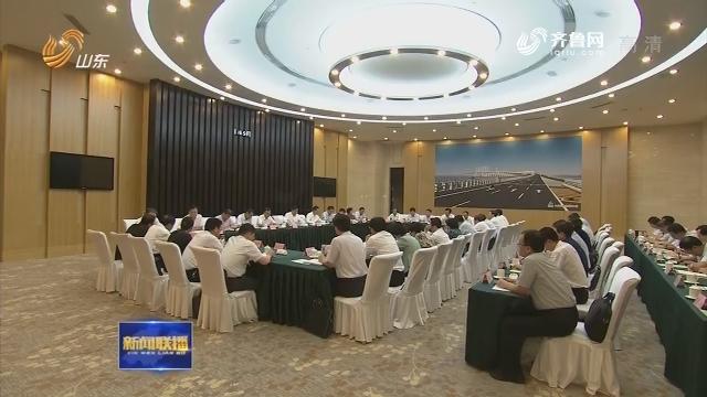 全省组织部长专题会议召开