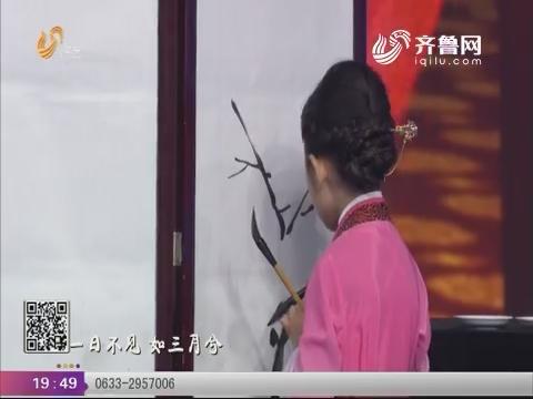 20180729《大兵小将》:周天李茂达学习花式篮球 拼搏精神让人敬佩
