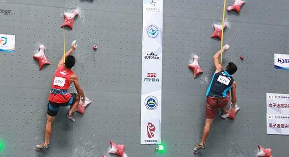 2018中国攀岩联赛山东齐河站开赛