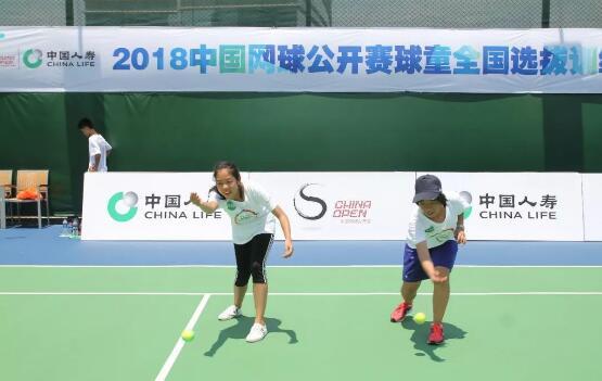 2018中网球童选拔训练营走进济南