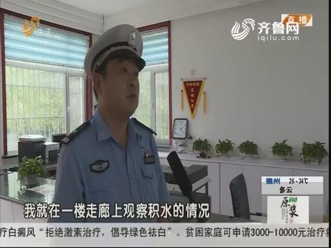淄博:大雨滂沱 七旬老人被困雨中