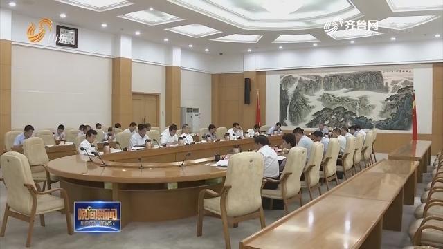 省委常委會召開巡視整改專題民主生活會 扎實推動巡視整改工作全面到位務求實效
