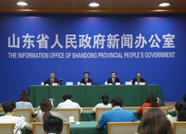 青年企业家创新发展国际峰会2018有关情况