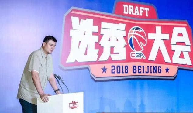 2018年CBA联赛选秀训练营暨选秀大会启动