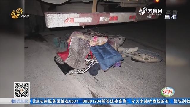 诸城:货车右拐弯 引发交通事故