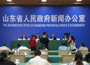 山东2017年度研发用度税前加计扣除环境公布会