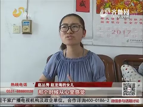 【身边正能量】潍坊:捐款六年的神秘好心人 你在哪里?