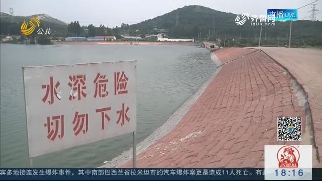 父母在 不野游:心痛!临沂两少年水库溺水身亡