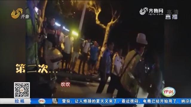济宁:电动车醉驾被查 也要受处罚