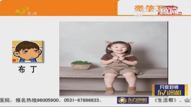 20180803微信互动:欢乐暑期  晒娃得红包