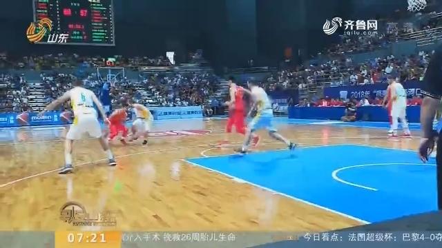 四国赛:中国男篮蓝队91-86险胜乌克兰