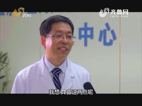 """20180805《名医话健康》:名医江学良——你不知道的""""肠""""见病"""