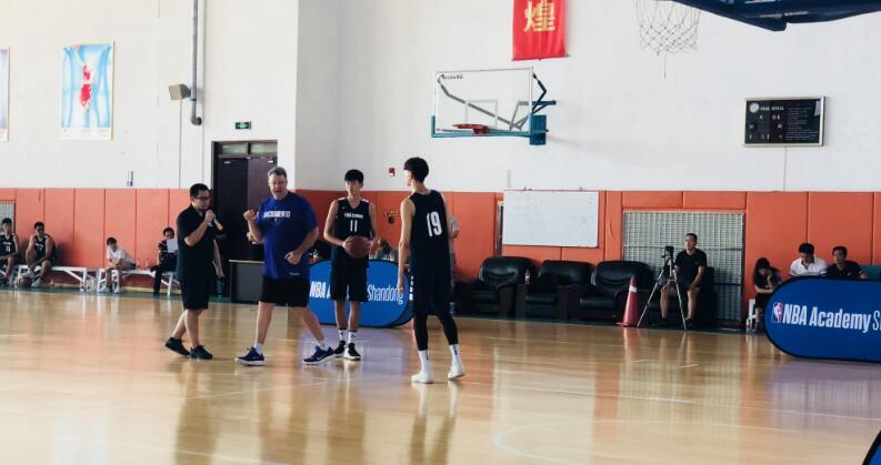 山东举办NBA优秀教练员观摩课