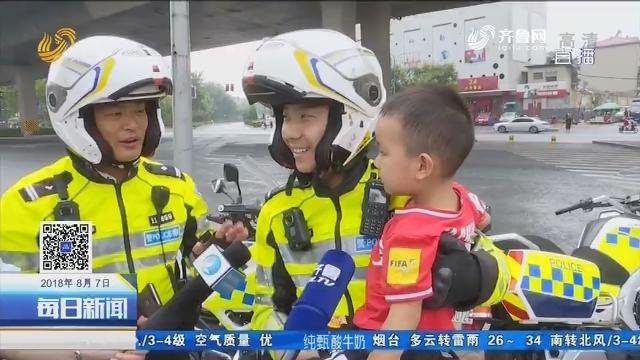 济南:孩子脱水求助骑警紧急送医