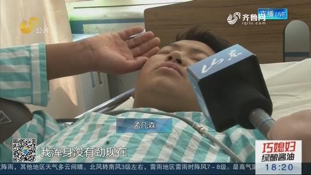 """【新闻追踪】""""杀鱼弟""""病情得到控制 可以吃流食"""