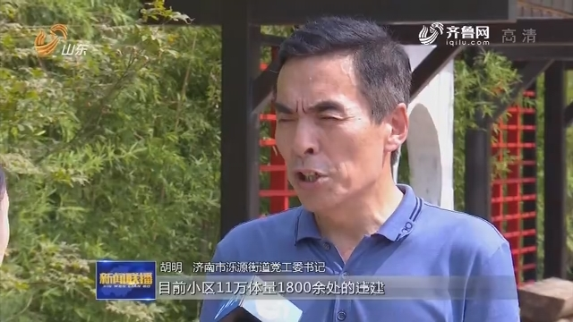 【新时代 新担当 新作为】胡明:扎根基层 真情为民