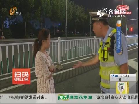"""潍坊:遇检查 汽车""""被吓熄火""""?"""