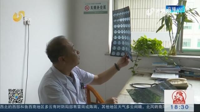 聊城:塑料笔帽女子体内存留40年