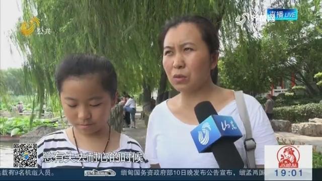 记者调查:孩子教育 家长忧心